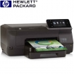 HP Officejet Pro 251dw A4 Duplex 1200dpi 20lap/perc tintasugaras